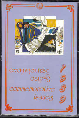 Cyprus Stamps 1989 Year Pack Commemorative Issues - MINT