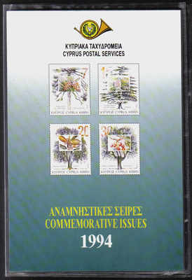 CYPRUS STAMPS 1994 Year Pack - Commemorative Issues - MINT