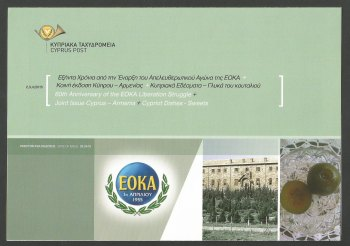 Cyprus Stamps Leaflet 2015 Issue No 2+3+4 EOKA, Armenia and Cyprus Sweets