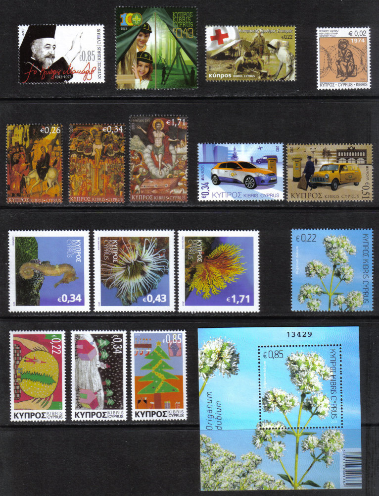 Cyprus Stamps 2013 Complete Year Set - (Booklets not included) MINT