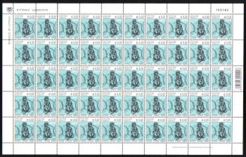 Cyprus Stamps 2012 Refugee Fund Tax SG 1265 - Full sheet of 50 MINT