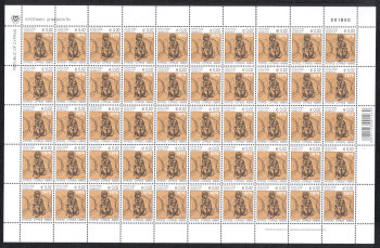 Cyprus Stamps 2013 Refugee Fund Tax SG 1290 - Full sheet of 50 MINT