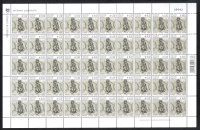 Cyprus Stamps 2014 Refugee Fund Tax SG 1319 - Full sheet of 50 MINT