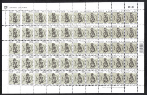 Cyprus Stamps 2014 Refugee Fund Tax - Full sheet of 50 MINT