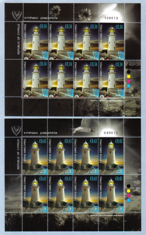 Cyprus Stamps SG 1248-49 2011 Lighthouses Full sheets - MINT