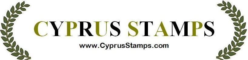 Cyprus Stamps, site logo.