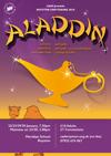 Aladdin_poster-100px