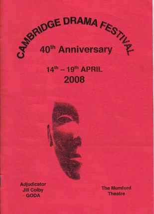 cdf 2008