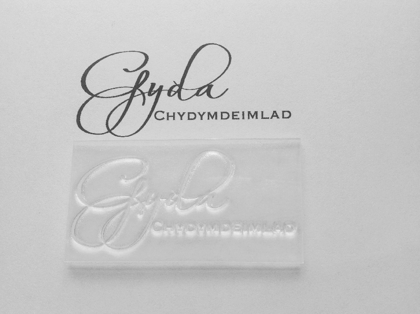 Welsh With Sympathy script stamp
