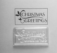 Christmas Greetings, Deco style framed stamp