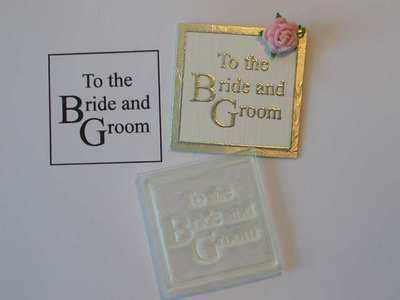 To the Bride and Groom, framed wedding stamp
