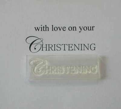 Christening stamp, upper case