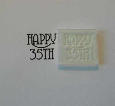 Happy 35th stamp