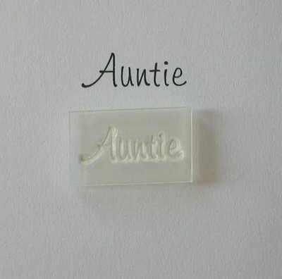 Auntie, stamp 3