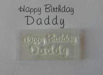 Happy Birthday Daddy, stamp