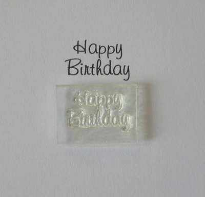 Happy Birthday, Little Words stamp