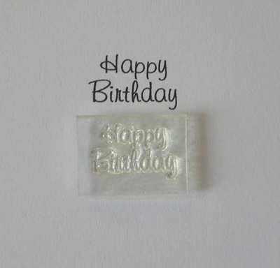 Happy Birthday, Little Words stamp