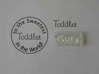 Toddler, Little Words stamp