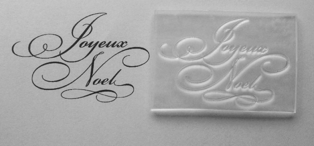 French Joyeux Noel swirly Christmas stamp