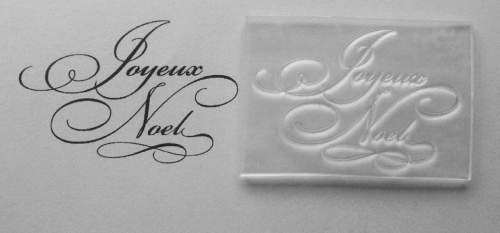 French Joyeux Noel swirly Christmas stamp