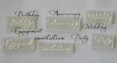 Invitation stamp set, script