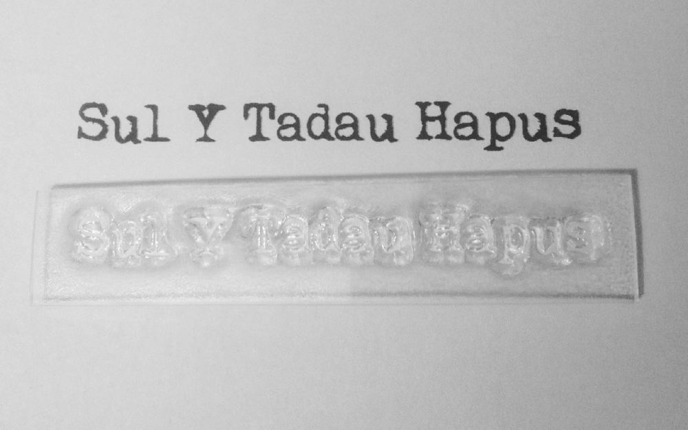 Welsh Happy Father S Day Sul Y Tadau Hapus Stamp In