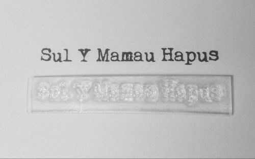 Welsh Happy Mother's Day stamp in typewriter font