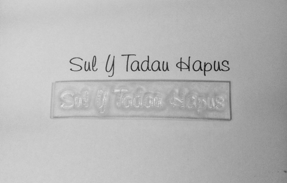 Welsh Happy Father's Day stamp