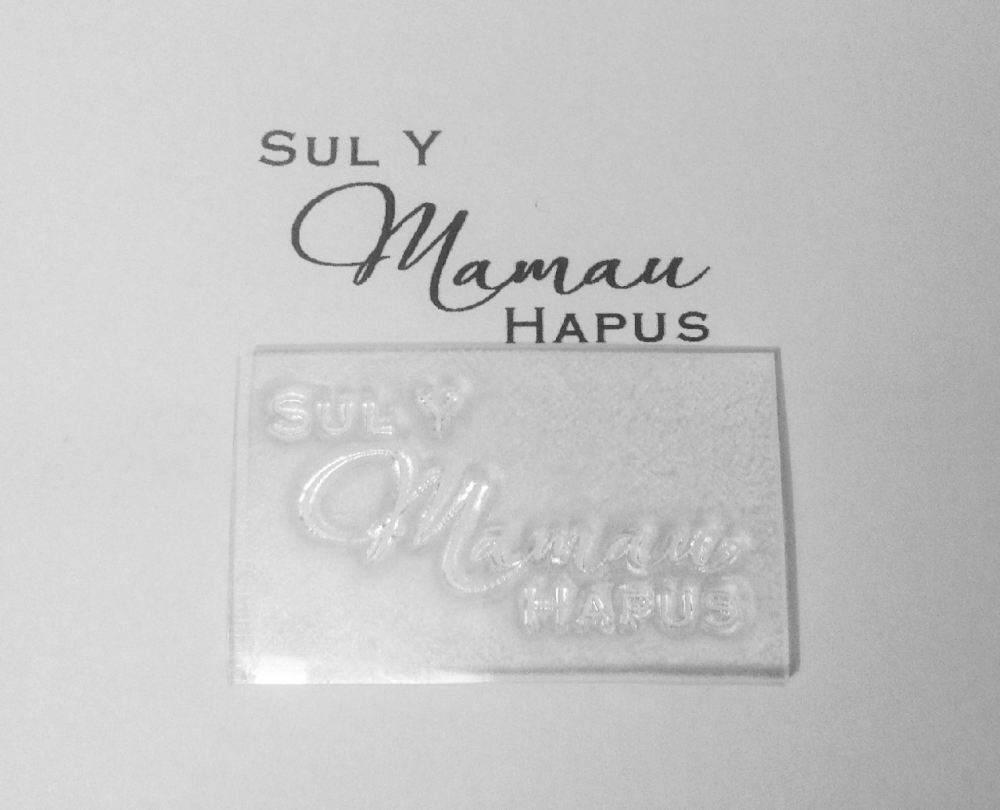 Welsh Happy Mother's Day script stamp