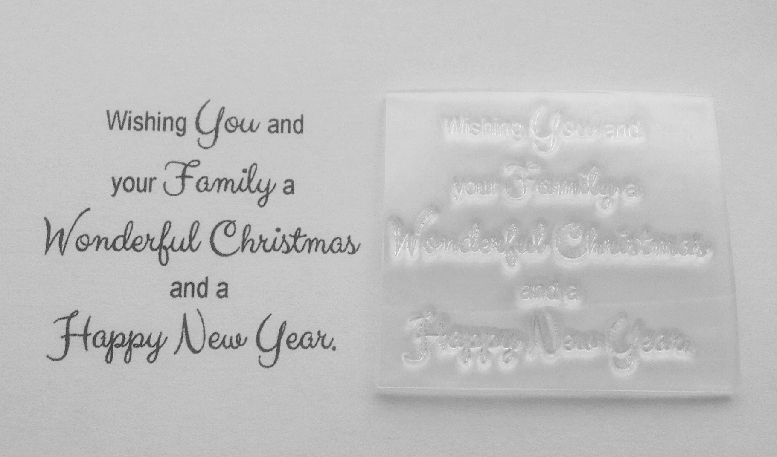 Wishing you and your family, Christmas stamp