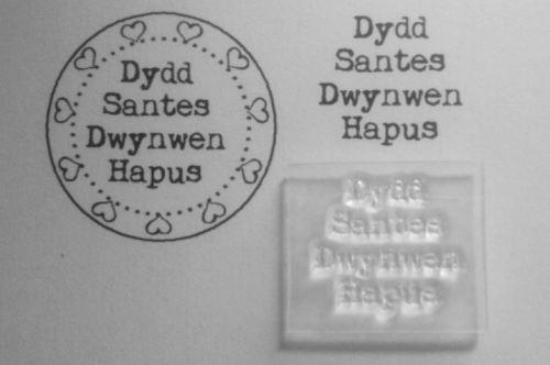 Welsh Happy Valentine's Day little typewriter stamp