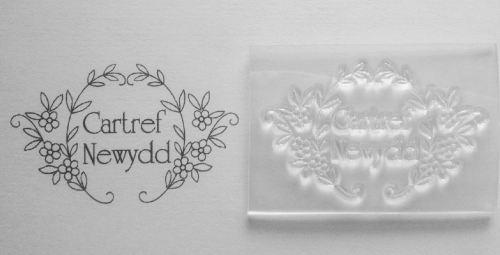 Welsh New Home flower frame stamp