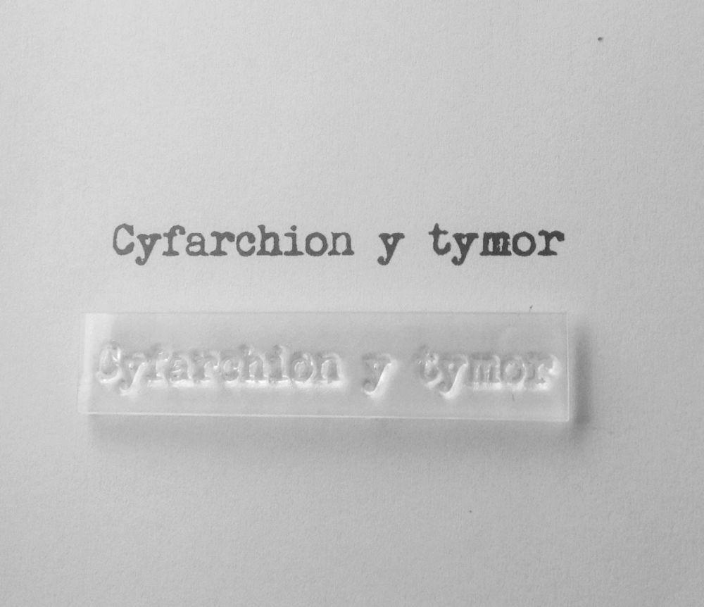 Welsh Season's Greetings typewriter stamp