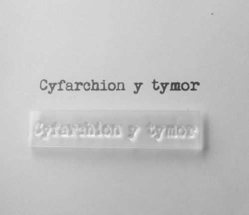 Welsh Season's Greetings typewriter stamp
