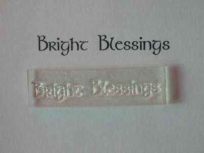 Bright Blessings, stamp