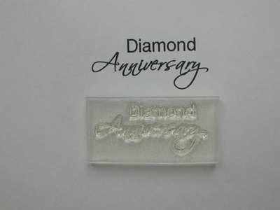 Diamond Anniversary stamp