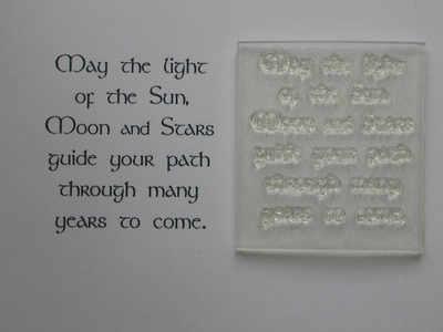 Pagan Blessing verse stamp