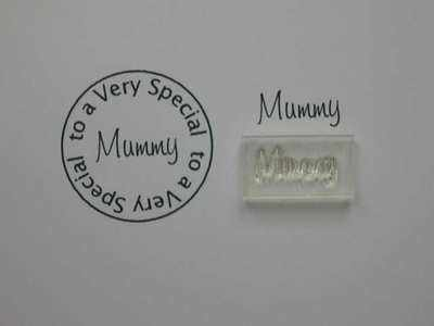 Mummy, stamp 2