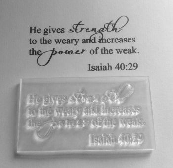 He gives strength to the weary Isaiah 40:29 stamp