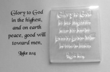 Glory to God in the highest, Luke 2:14, stamp