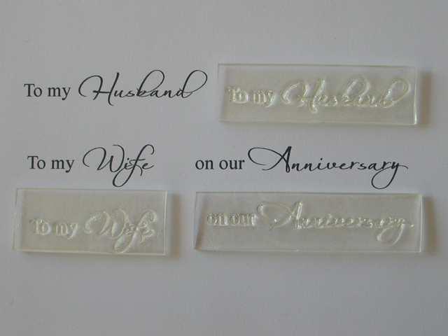 anniversary stamps