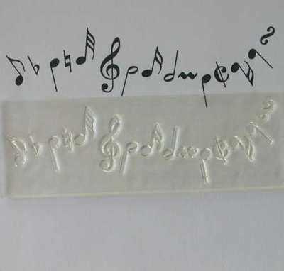 Wavy Music stamp