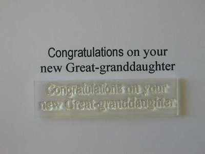 Congratulations on your new Great-granddaughter, stamp