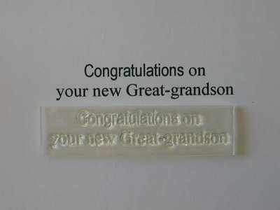 Congratulations on your new Great-grandson, stamp