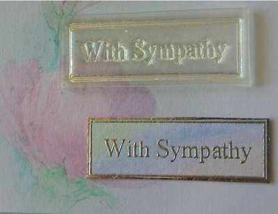 With Sympathy, framed stamp