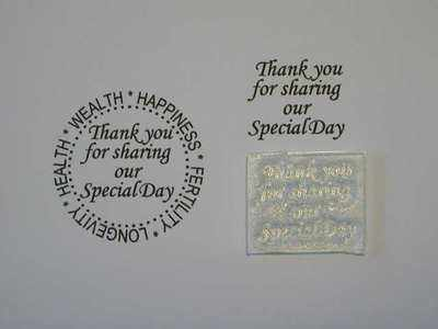 Thank you for Sharing our Special Day, small stamp