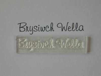 Welsh Get Well stamp