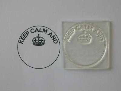 Keep Calm and circle stamp