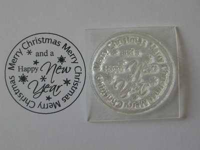 Merry Christmas & Happy New Year circle stamp