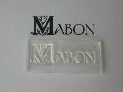 Mabon, decorative text stamp